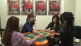 四神降臨 2014 女流王座決定戦 予選B卓