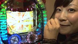 #9 「安藤遥 vs ヒラヤマン」前半戦