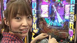#19 「青山りょう vs 安藤遥」前半戦