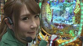 #235 桜キュイン編