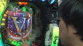 #279 パチンコ実戦バトル!第9回守山塾杯