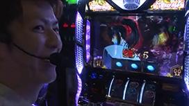 #5 「チャーミー中元 vs 河原みのり」前半戦