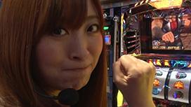 #9 「木村魚拓 vs 神谷玲子」前半戦