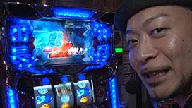#20 「木村魚拓vs嵐」後半戦