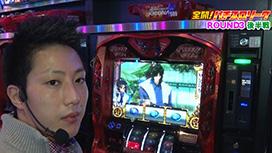 #6 「コロナ慎児 vs 松本バッチ」後半戦