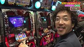 #7 「木村魚拓 vs フェアリン」前半戦