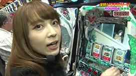#8 「木村魚拓 vs フェアリン」後半戦