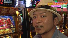 #17 「嵐 vs 松本バッチ」前半戦