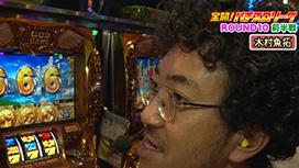 #19 「木村魚拓 vs コロナ慎児」前半戦
