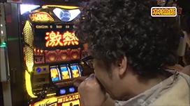 #2 「木村魚拓vs由愛可奈」後半戦