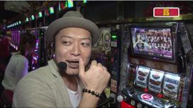 #11 「嵐 vs 由愛可奈」前半戦