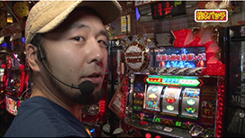 #17 「松本バッチ vs 由愛可奈」前半戦