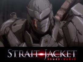 劇場版 ストレイト・ジャケット