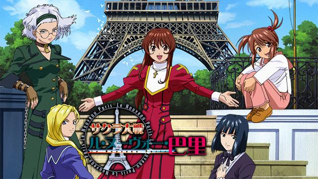 サクラ大戦 OVA ル・ヌーヴォー・巴里