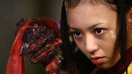 サムライプリンセス 外道姫