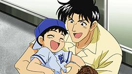 第1話 吾郎の夢、おとさんの夢