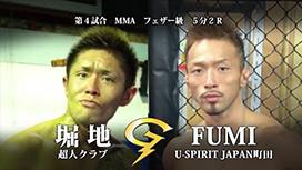 本戦2部 第四試合 FUMI VS 堀地