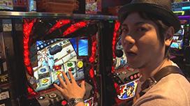 #27 5thシーズン第3試合 KEN蔵vs葛ヤスナリ