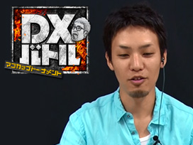 DXバトル~マコカップトーナメント~