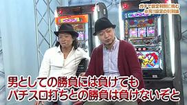 第15話 沖ドキ!