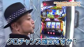 第24話 ドラゴンギャル~双龍の闘い~