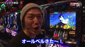 第7話 ハナビ  パチスロ北斗の拳 強敵  バジリスク~甲賀忍法帖~絆