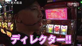 第64話 リノ  バジリスク~甲賀忍法帖~絆