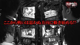 第205話 バジリスク~甲賀忍法帖~絆SLOT 魔法少女まどか☆マギカ2 Re:ゼロから始める異世界生活 バンバンクロス