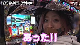 第276話 ニューアイムジャグラーEX 沖ドキ! SLOT魔法少女まどか☆マギカ2 押忍!番長3