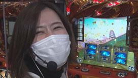 #58 吉宗3で天国と地獄!?