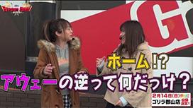 Battle7 ドラ美 vs nanami 前編