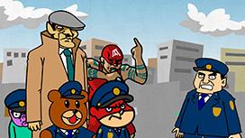 #029 一日警察署長