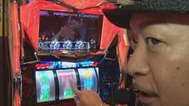 #3 「嵐 vs 銀太郎」前半戦