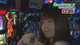 #11「河原みのり vs 東城りお」前半戦