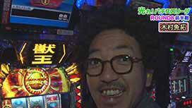 #19 「木村魚拓VS河原みのり」前半戦