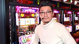 #150 日本全国ガッラガラの旅4(後半)