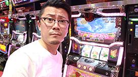 #161 日本全国ガッラガラの旅10(前半)