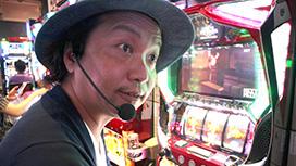 #163 日本全国ガッラガラの旅11(前半)