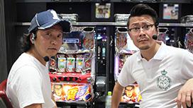 #165 日本全国ガッラガラの旅12(前半)