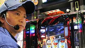 #209 日本全国撮りパチの旅6(前半)