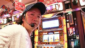 #211 日本全国撮りパチの旅7(前半)