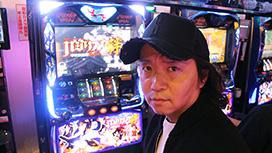 #221 日本全国撮りパチの旅12(前半)
