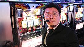 #222 日本全国撮りパチの旅12(後半)