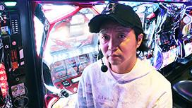 #241 日本全国撮りパチの旅22(前半)