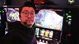 #244 日本全国撮りパチの旅23(後半)