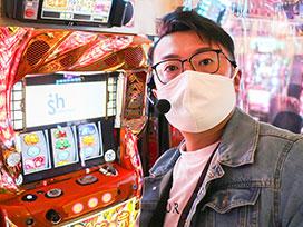 #262 日本全国撮りパチの旅32(後半)