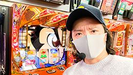 #265 日本全国撮りパチの旅34(後半)