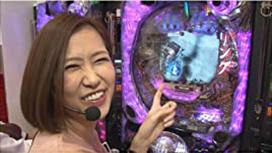 #5 「青山りょう vs 政重ゆうき」前半戦
