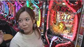 #10 「政重ゆうき vs かおりっきぃ☆」後半戦