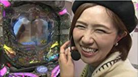 #17 「青山りょう vs かおりっきぃ☆」前半戦